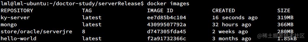 本机的四个 Docker 镜像