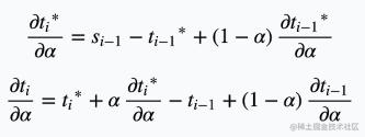 一般性梯度计算