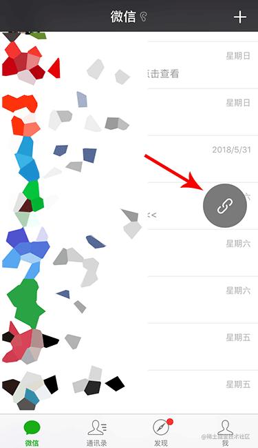 微信悬浮框示意