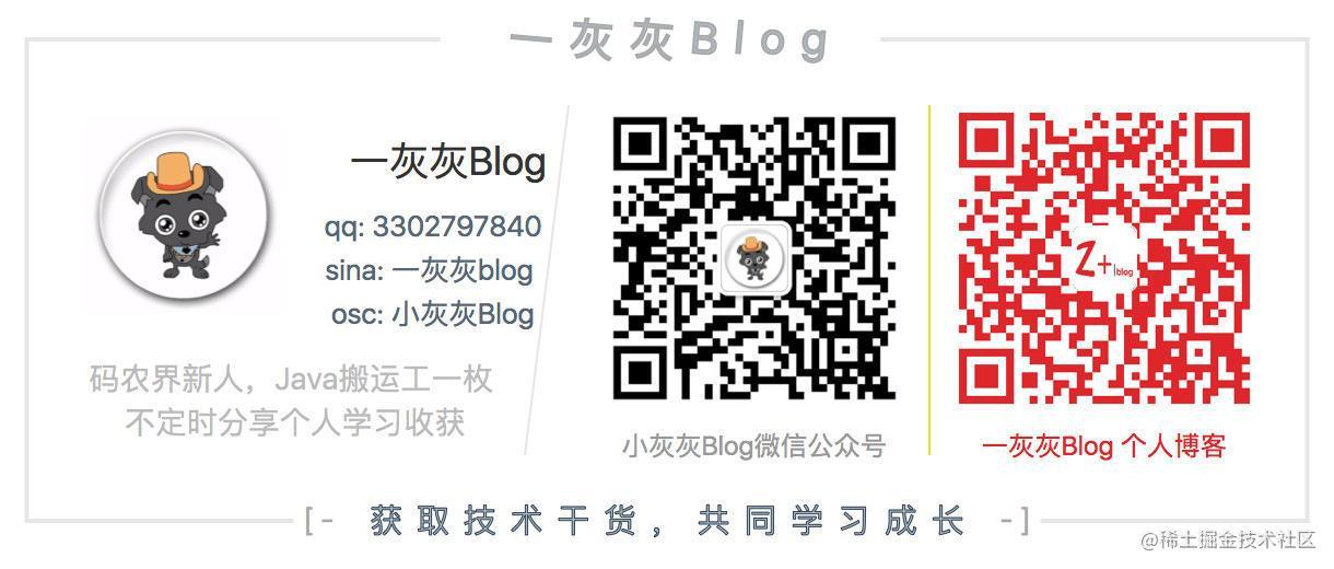 blogInfoV2.png