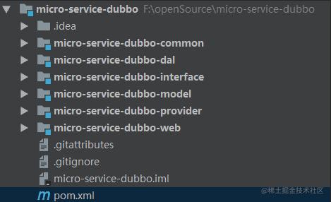 dubboCode图
