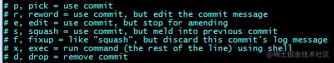 rebase -i提交对象状态关键字