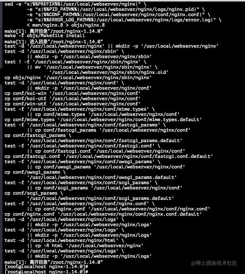 编译安装过程如下