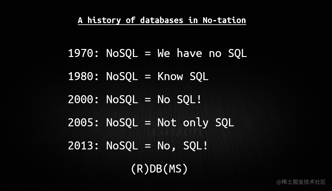 NoSQL历史