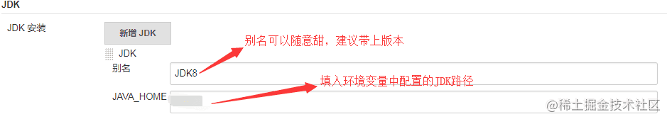 JDK配置.png