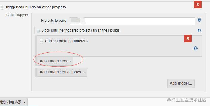 构建其它项目.png