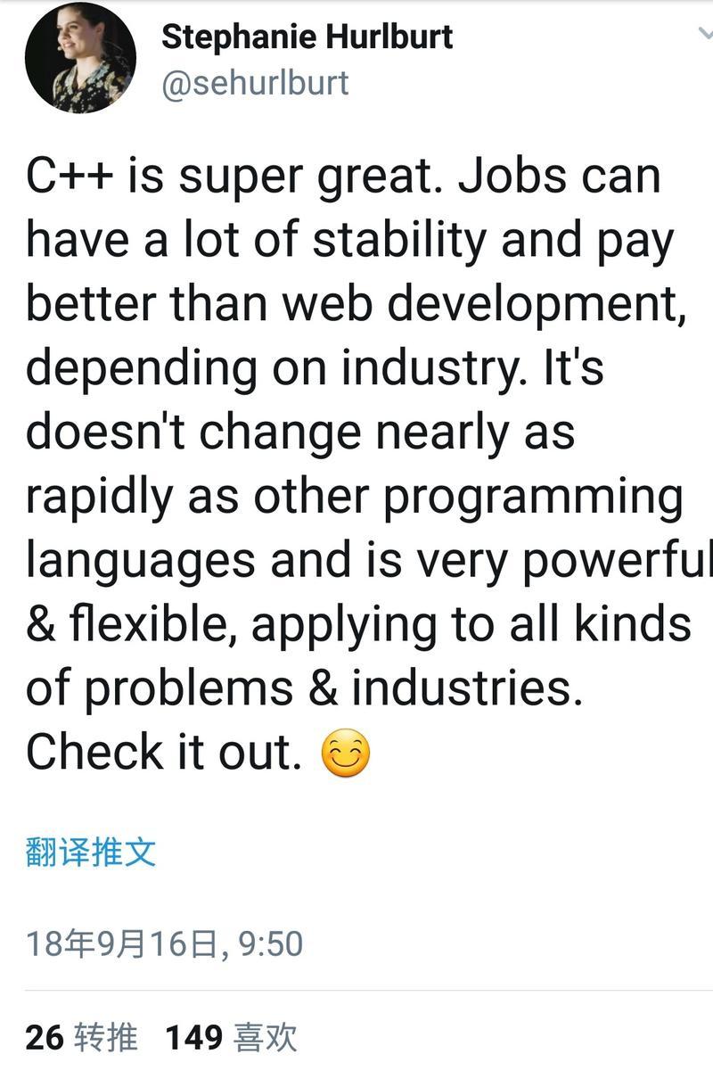 阮一峰推特更新于2018-09-17 10:07发布的图片
