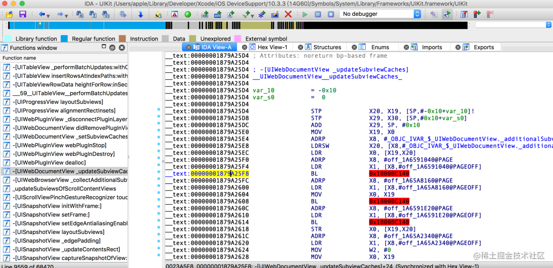 IDA工具查看_updateSubviewCaches的实现
