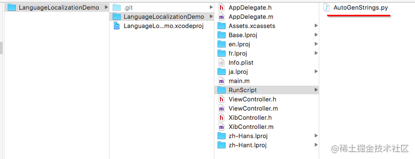 AutoGenStrings.py参考 demo 工程