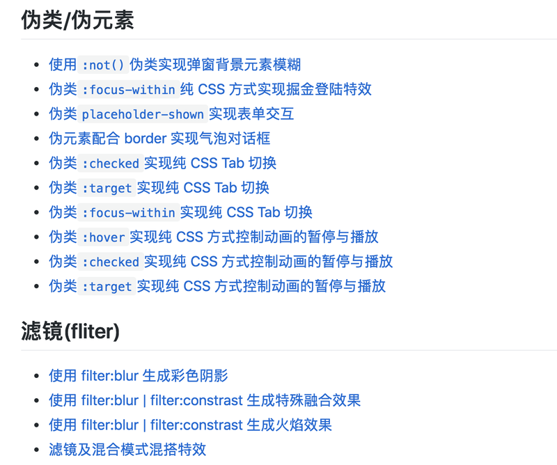 GitHub黑板报于2019-01-10 14:39发布的图片