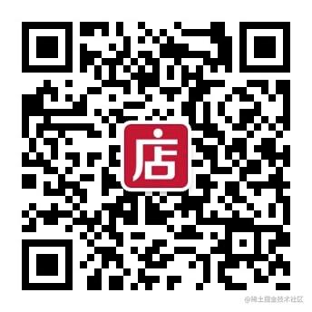 微店App技术团队