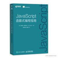 functional_js.jpg