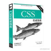 css_official.jpg
