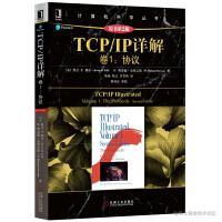 tcp_ip_one.jpg
