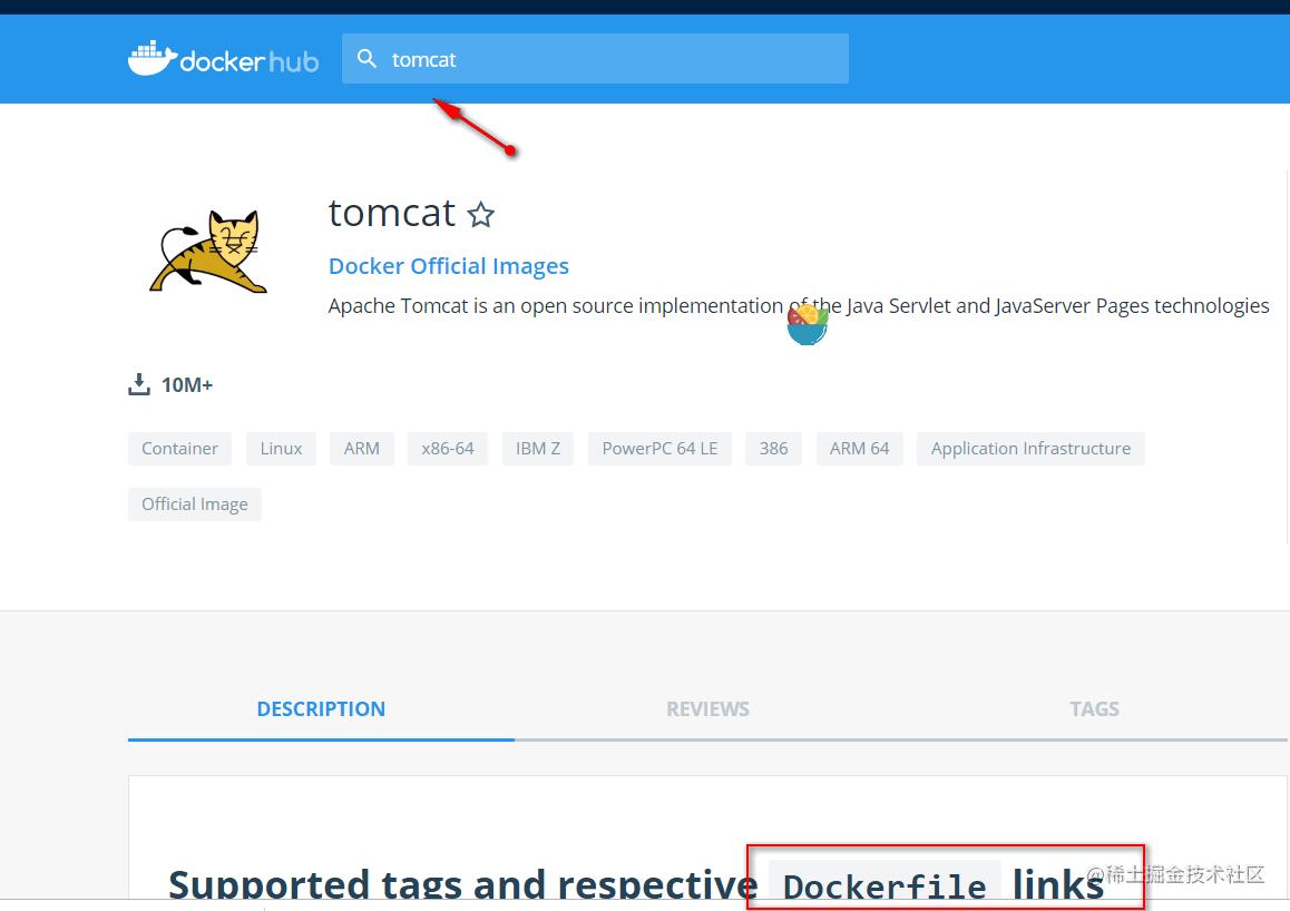 搜索,拉下去就有得看Dockerfile了
