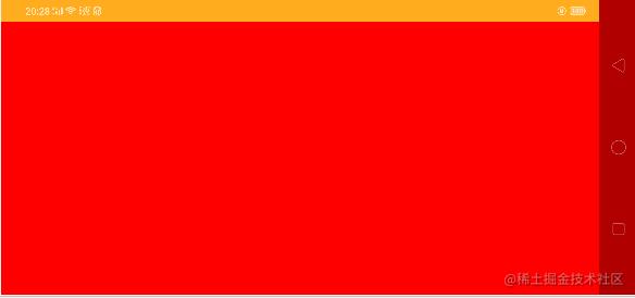 红界面.png