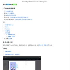 小小鲁班于2019-10-14 12:53发布的图片