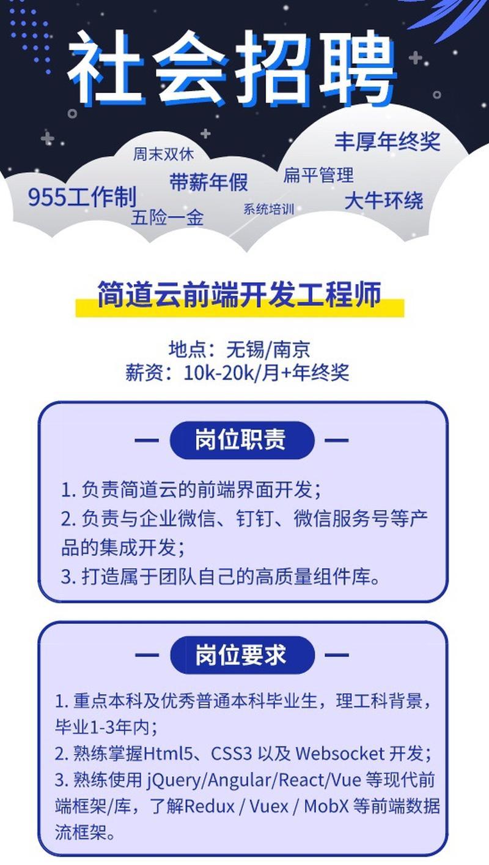请叫我王磊同学于2019-10-29 17:56发布的图片
