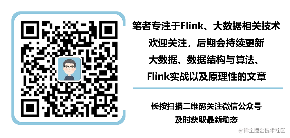 微信二维码公众号.png
