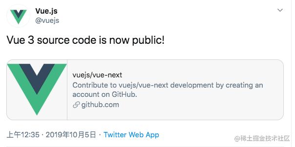 vue3.0-publish.png