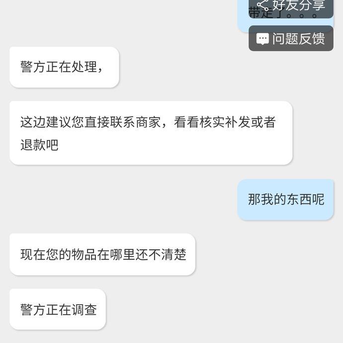 江三疯于2019-10-09 10:49发布的图片