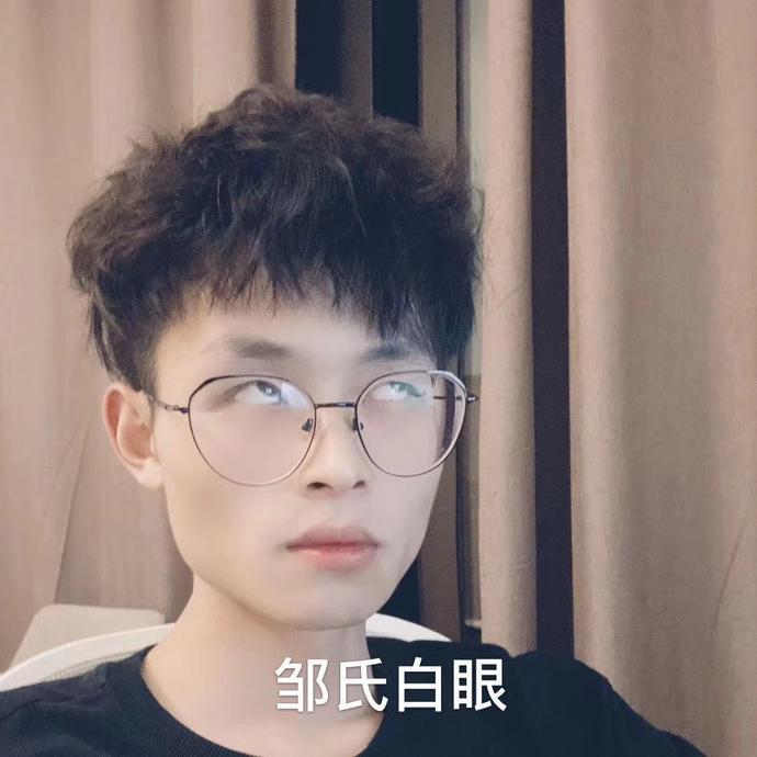邹华健可爱多于2019-11-16 22:44发布的图片