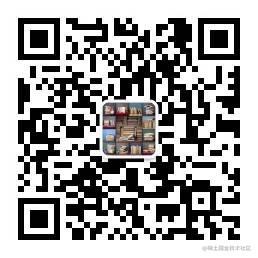 Java中文社群公众号二维码