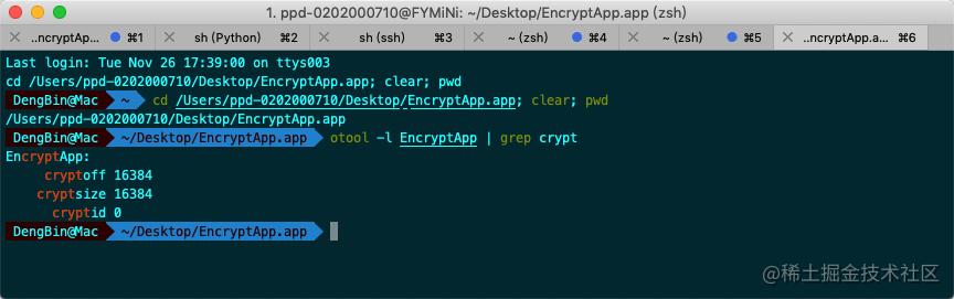 未加密2.png
