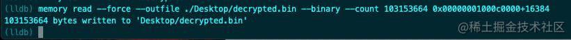 decrypted.bin