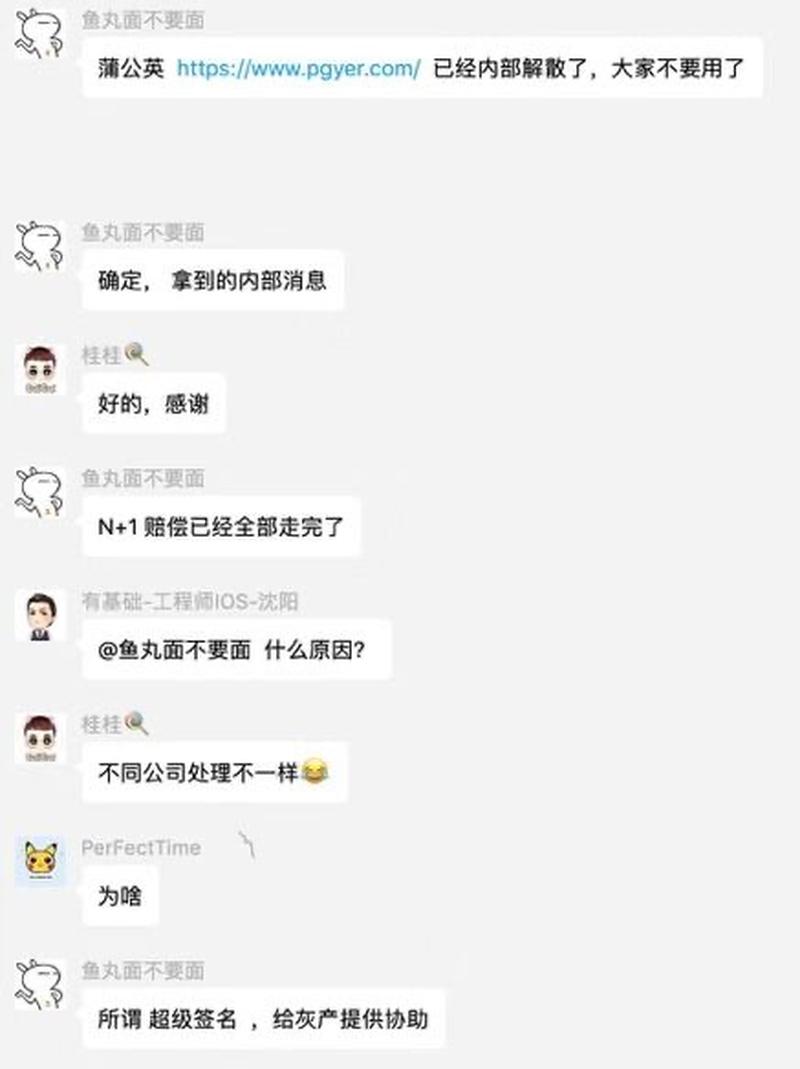恋猫de小郭于2019-11-29 10:20发布的图片