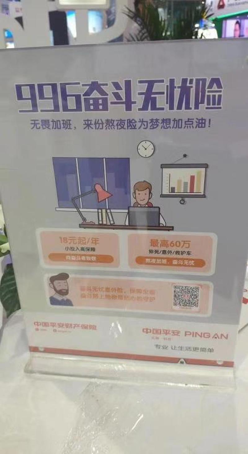广州芦苇科技web前端于2019-11-05 10:24发布的图片