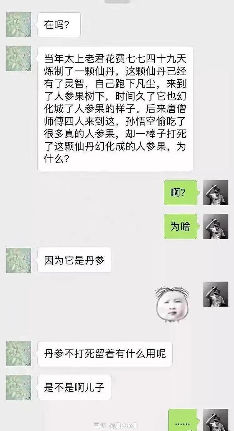 baiyutang于2019-12-01 20:31发布的图片
