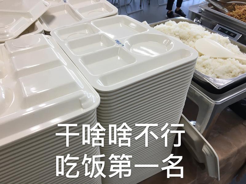 想吃潮汕牛肉丸于2019-12-16 15:17发布的图片