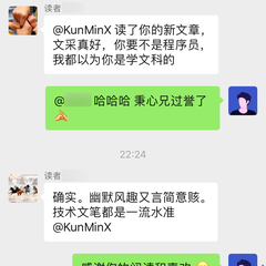 KunMinX于2019-12-19 16:10发布的图片