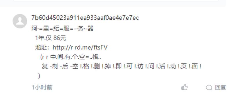 Mr_初晨于2019-12-21 13:27发布的图片