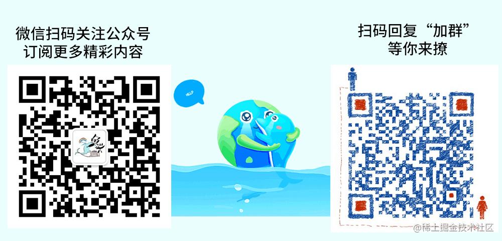 https://fish-pond-1253945200.cos.ap-guangzhou.myqcloud.com/img/base/qrcode-all.png