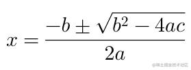 数学公式1