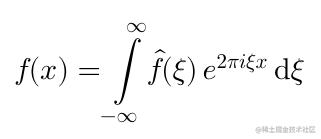 数学公式2