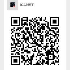 iOS大分享家于2019-12-06 14:53发布的图片