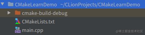 CLion项目结构分析