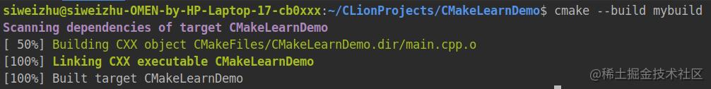使用cmake调用构建系统来构建项目