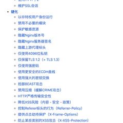 GitHub黑板报于2019-02-11 15:21发布的图片
