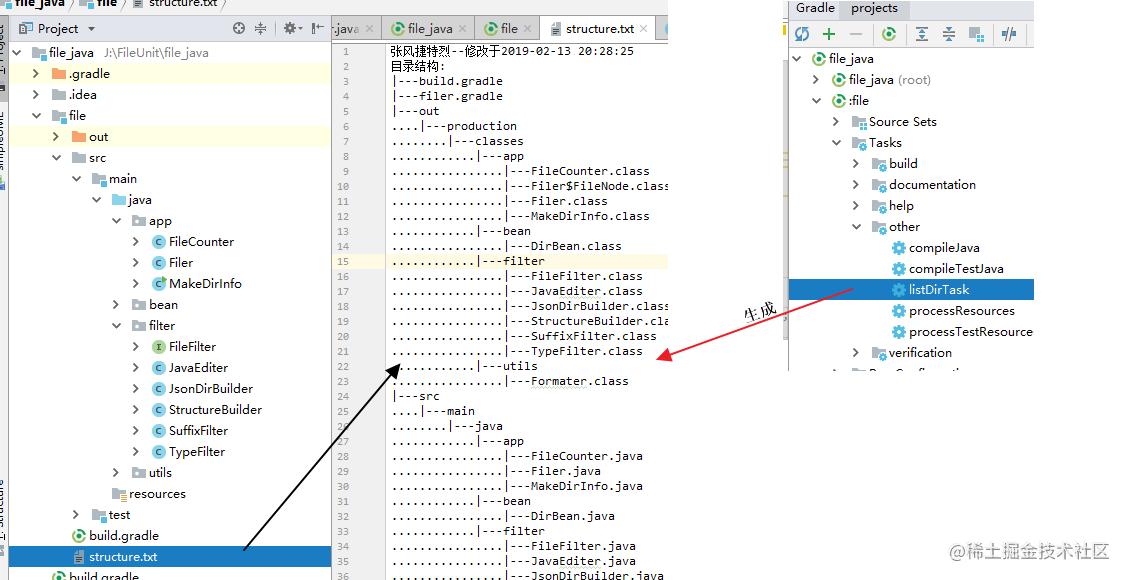 生成文件结构图.png