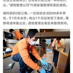 豌豆花下猫于2019-02-23 08:37发布的图片