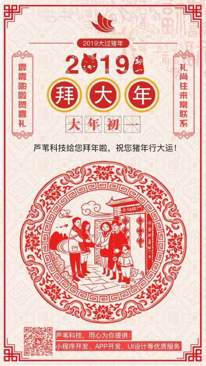广州芦苇科技Java开发团于2019-02-05 22:07发布的图片