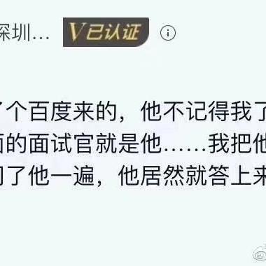 刘志军于2019-03-01 08:47发布的图片