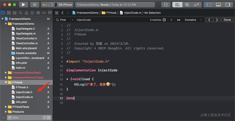 新建InjectCode.png