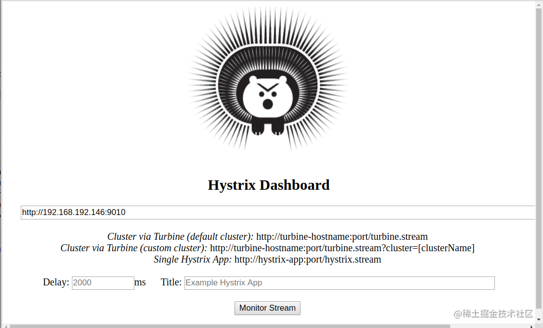 Hystrix配置