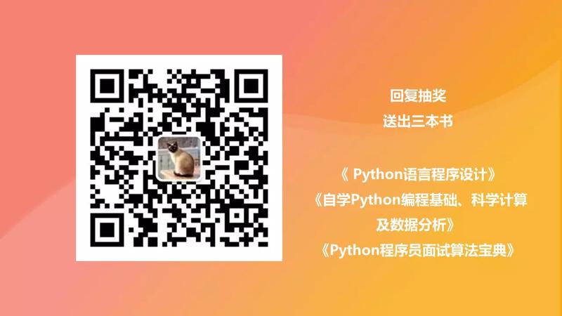 豌豆花下猫于2019-04-15 12:39发布的图片