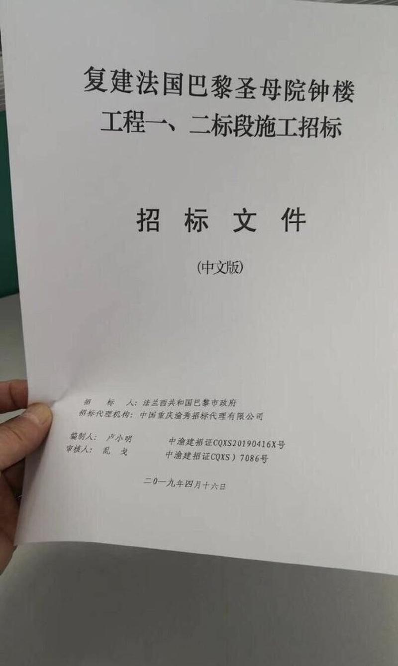 江昪于2019-04-18 19:17发布的图片